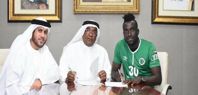 رسميا.. الشباب الإماراتي يعلن التعاقد مع نانا بوكو