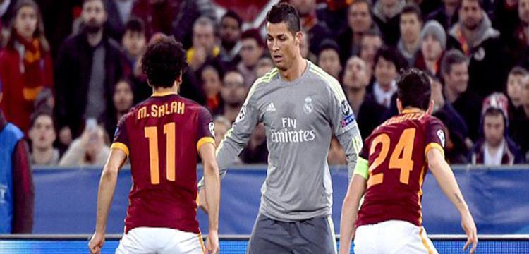 صلاح، رونالدو، روما، ريال مدريد