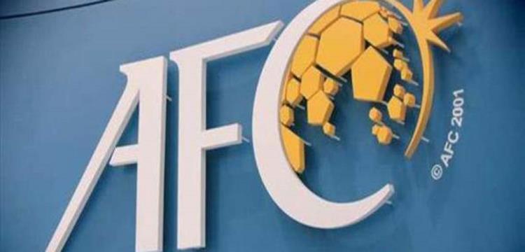 اتحاد الكرة الآسيوي يكشف عن تفاصيل طرح مناقصة بيع الحقوق التجارية