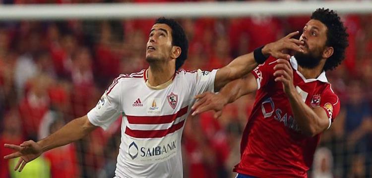 الزمالك الاهلى عمر جابر حسام غالى