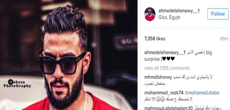 احمد الشناوي، أحمد الشناوى