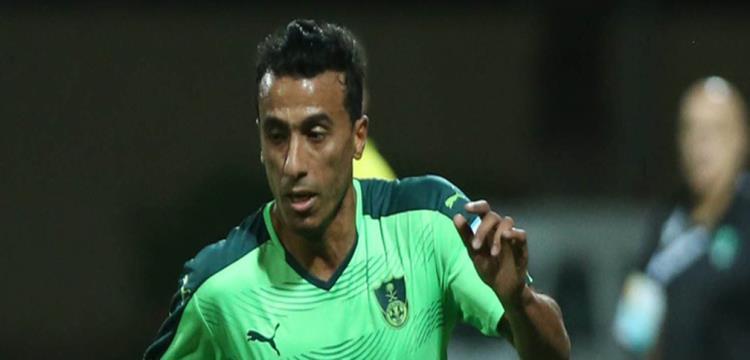 تقارير: الأهلي يرغب في الاستغناء عن عبد الشافي