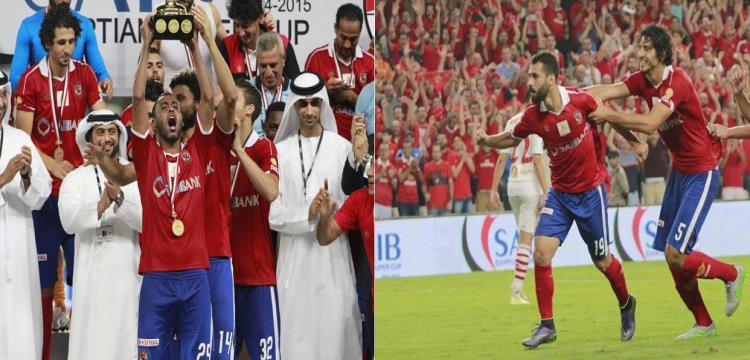 حسام عاشور وعبدالله السعيد