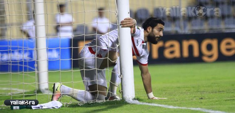 باسم مرسى