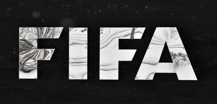 الفيفا يحدد 5 مواعيد تخص مونديال روسيا 2018