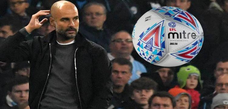 جوارديولا يلوم كرة كأس الرابطة: