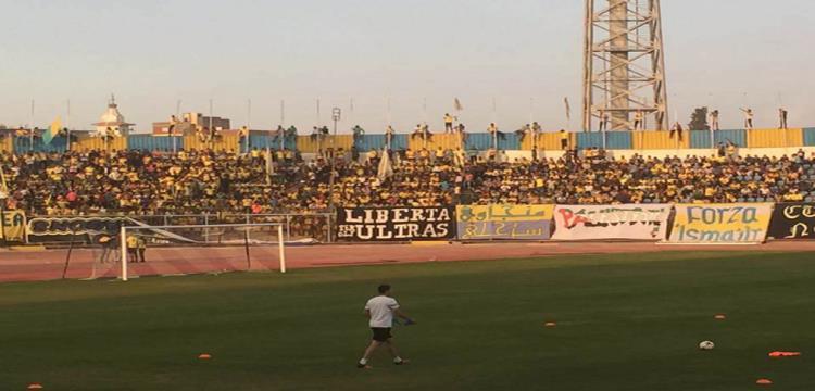 مصدر بالإسماعيلي: رفضنا استضافة مباراة المصري والداخلية