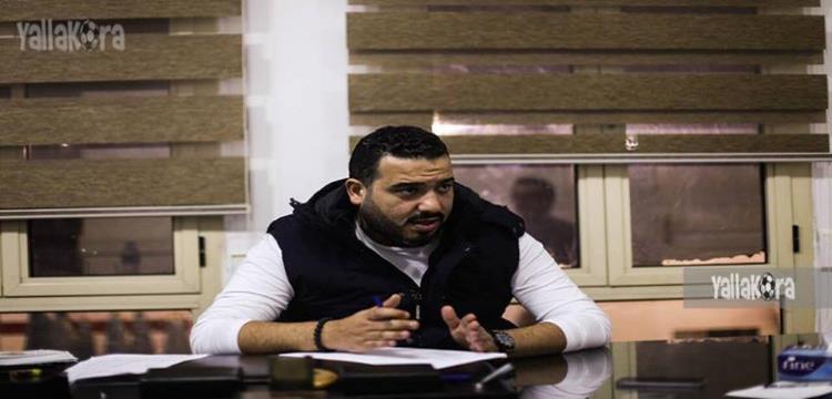 شريف منير حسن