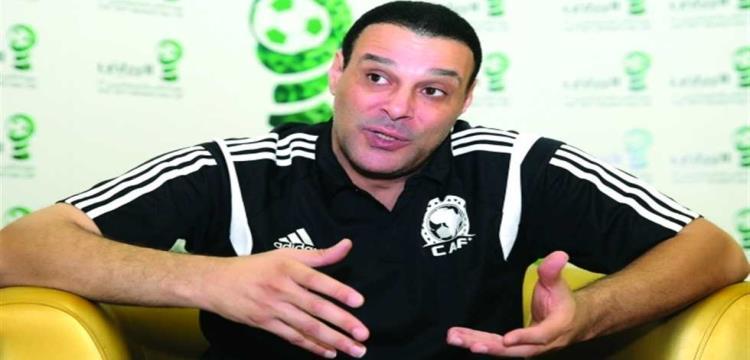 عبد الفتاح: أتمنى حكم مصري لنهائي الكأس.. والاتحاد صاحب القرار