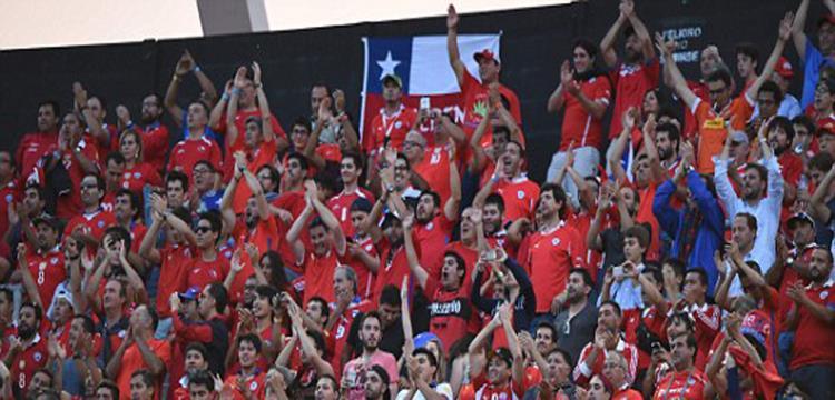 تشيلي ، شيلي
