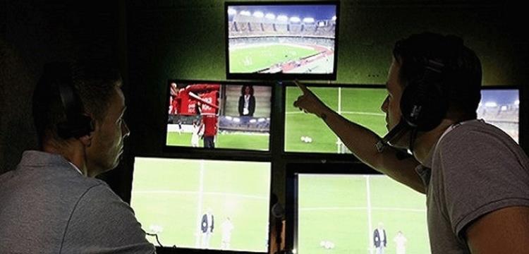 """رسميًا..""""كاف"""" يعلن استخدام تقنية الفيديو في كأس السوبر الأفريقي"""