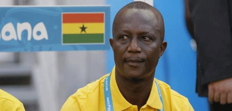 مدرب غانا يلمح لإمكانية عودة