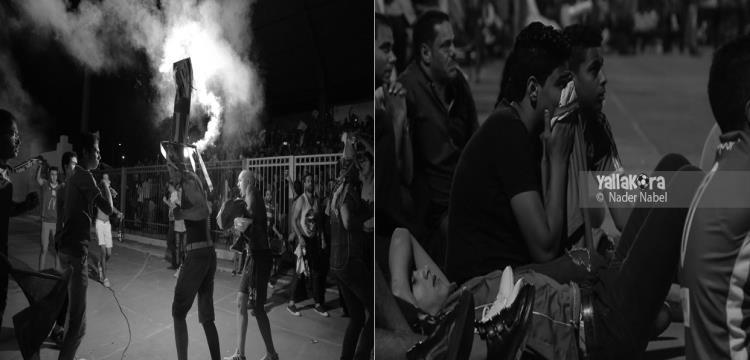 """بالصور.. دقائق الفرحة والحزن في بورسعيد.. بين احتفالات """"استثنائية"""" و""""صدمة"""" قاتلة"""
