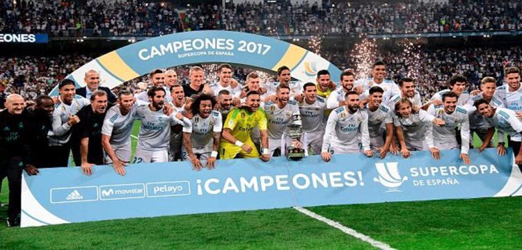 ريال مدريد ،