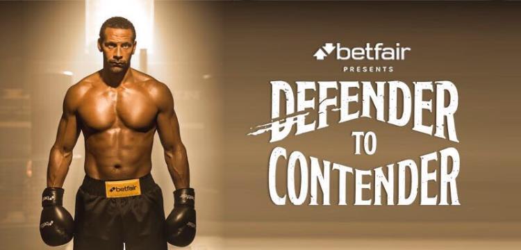 ريو فردينياند يريد احتراف الملاكمة