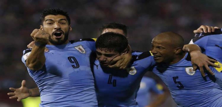 أوروجواي تختتم الاستعداد لمصر بثلاثية احتفالية في أوزباكستان