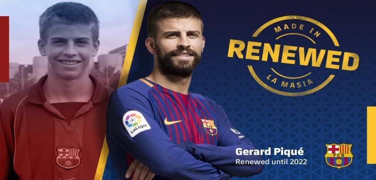 رسميًا.. برشلونة يجدد عقد بيكيه بشرط جزائي ضخم