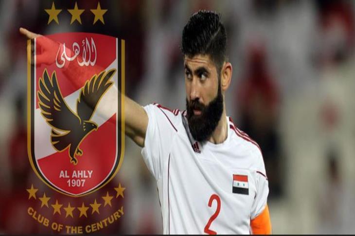 وكيل أحمد الصالح ينفي مفاوضات الأهلي لضم اللاعب السوري