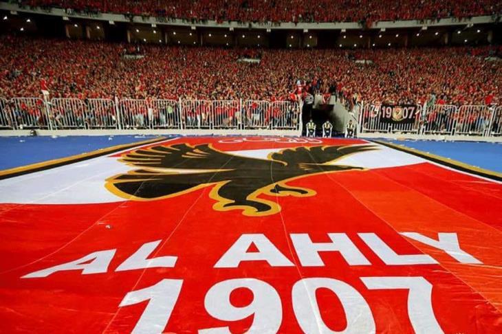 """مصدر بالأهلي لـ""""يلا كورة"""": اتحاد الكرة لا يقف على مسافة واحدة من الجميع"""
