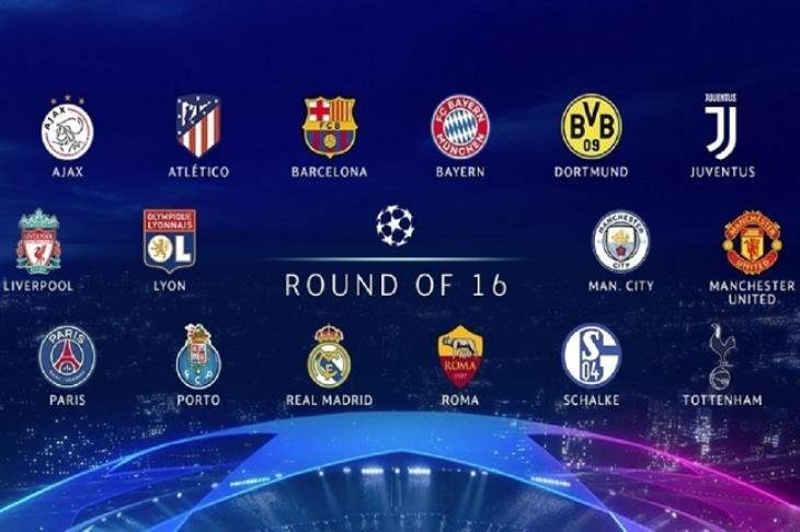 الفرق الكبرى تنتظر قرعة دور الـ16 بدوري أبطال أوروبا