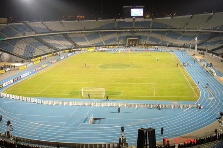 استاد القاهرة عن تنظيم أمم إفريقيا: جاهزون ونحن الملعب الرئيسي للبطولة