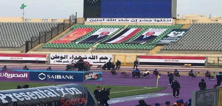 المصري يترقب زيارة اللجنة الأمنية لملعب بورسعيد