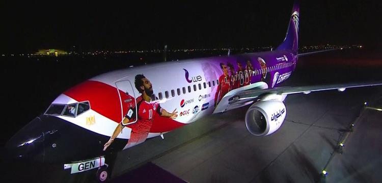 طائرة مصر