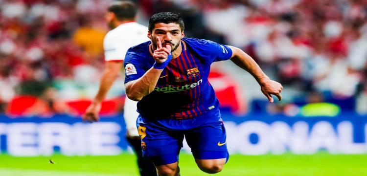 سواريز: برشلونة يتطلع للفوز بالثلاثية