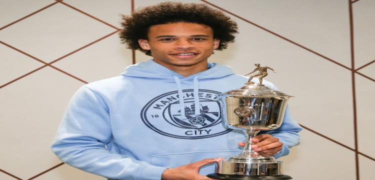 ساني يفوز بجائزة أفضل لاعب صاعد في إنجلترا متفوقا على كين وسترلينج