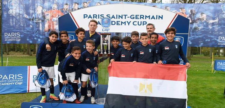 أكاديمية سان جيرمان مصر تحتل المركزين الثالث والرابع ببطولة ودية في فرنسا