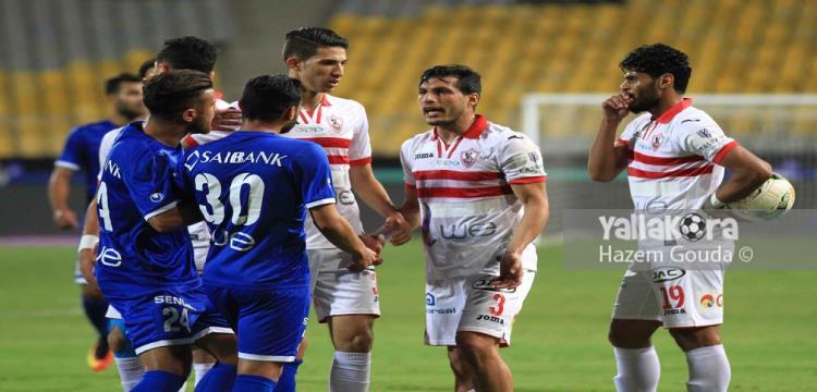 طارق حامد، الزمالك