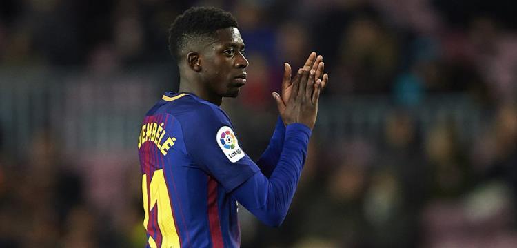 برشلونة يعلن التشخيص المبدئي لحالة ديمبلى.. وتقارير توضح موقفه من المونديال