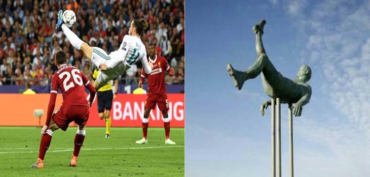 بعد مقصية بيل.. كرة القدم.. الحياة على الطريقة البرازيلية