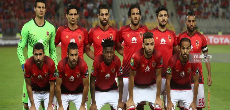الأهلي يحدد موعد السفر إلى تونس لمواجهة الترجي