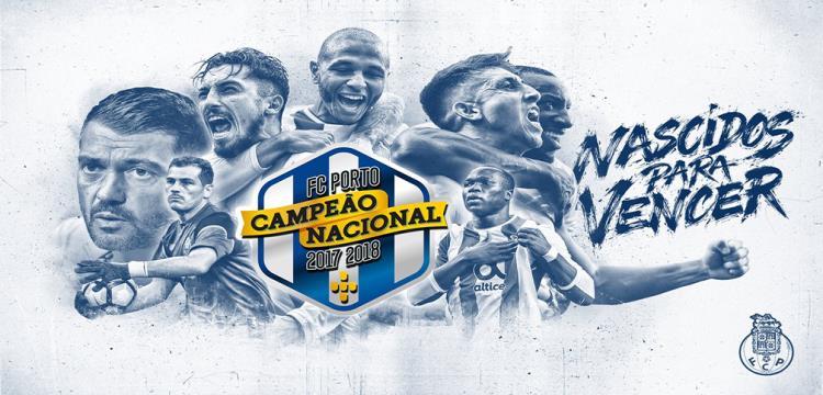 بورتو يتوج بلقب الدوري البرتغالي بهدية من بنفيكا ولشبونة