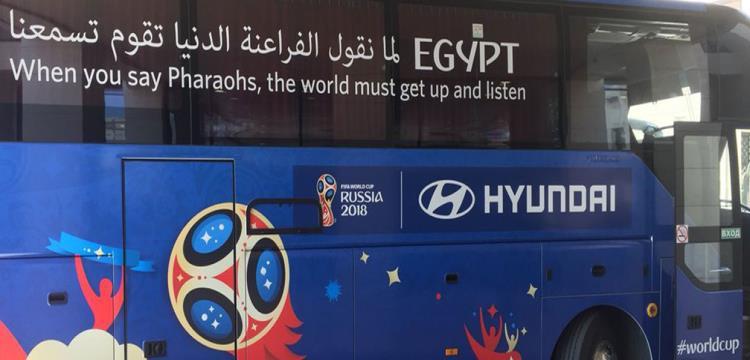 """هل """"فيجو"""" مغني المهرجانات صاحب شعار مصر في كأس العالم؟"""