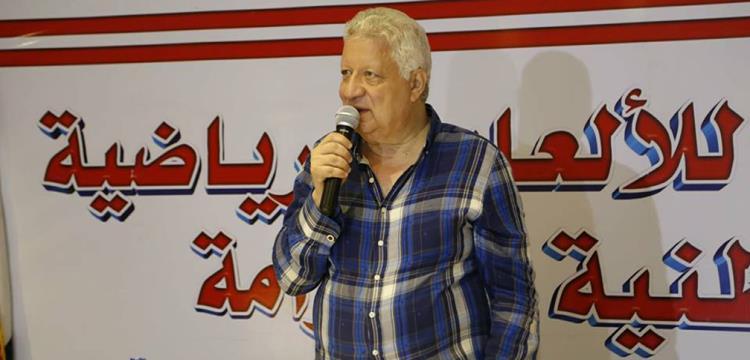 أيمن طاهر: حصلت على إذن مرتضى قبل دعم المنتخب