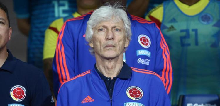 مدرب كولومبيا: مصر فريق منظم وفي وجود صلاح سيكون لهم آمال كبيرة