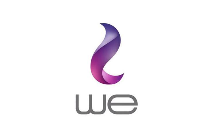 شركة وي