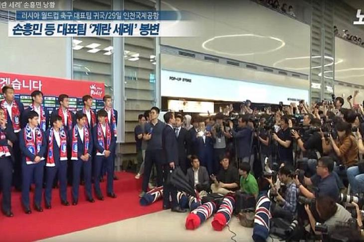"""جمهور كوريا يضرب لاعبيه بـ""""البيض"""" بسبب الخروج من المونديال"""