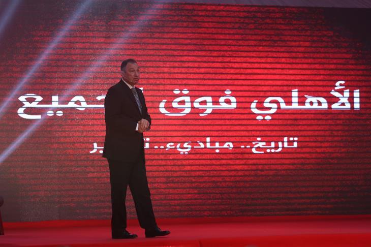 """الخطيب يوجه 6 رسائل لـ """"جمهوره ده حماه"""": نراعي الدور الوطني.. ولا يوجد شخص فوق الحساب"""