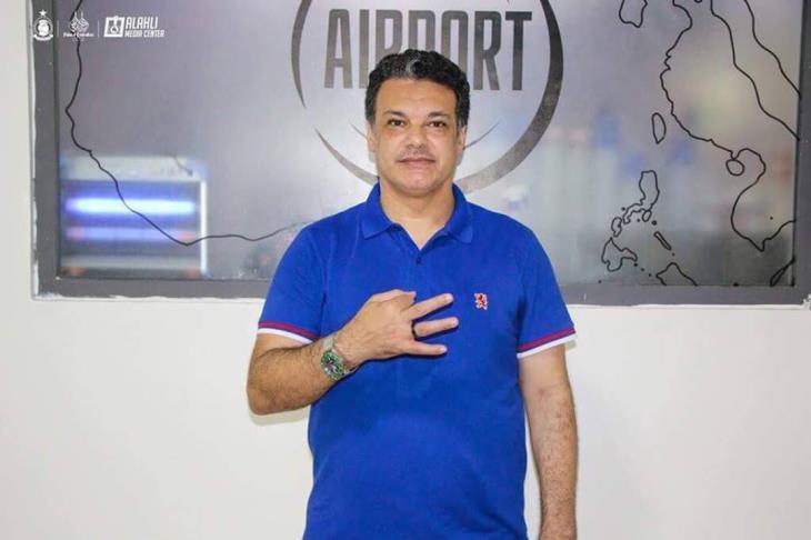 رسميًا.. إيهاب جلال مديرًا فنيا لأهلي طرابلس