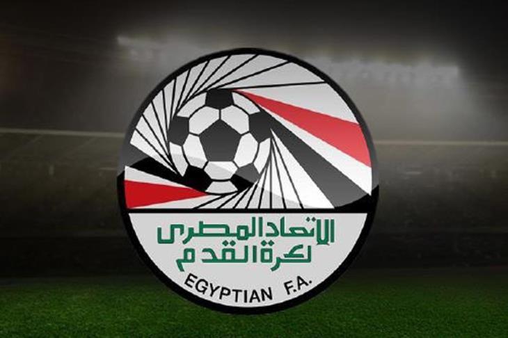 اتحاد الكرة يتحمل نفقات ملعب مباراة المصري والداخلية