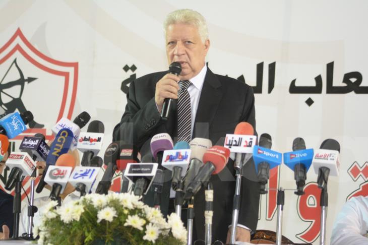 بالفيديو.. مرتضى منصور: قمنا بتأجير استوديو الفراعين لقناة الزمالك