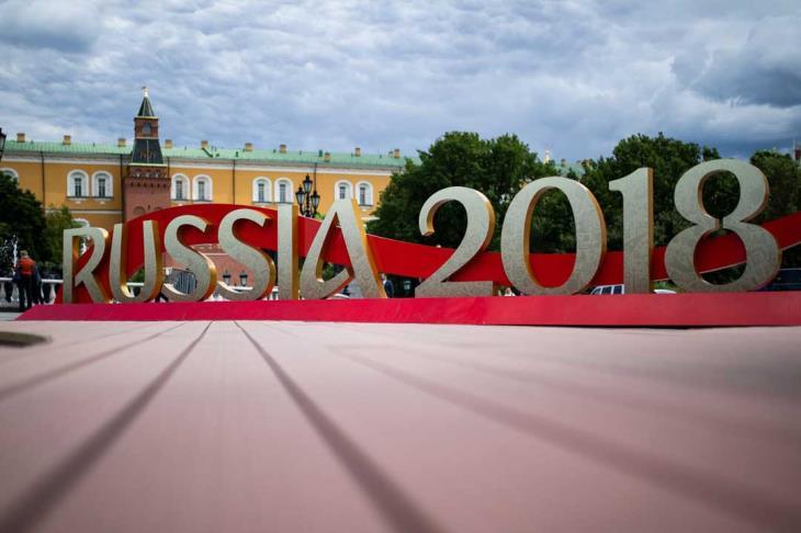"""هدف روسيا في مصر ضمن اختيارات """"أفضل هدف"""" بالمونديال"""