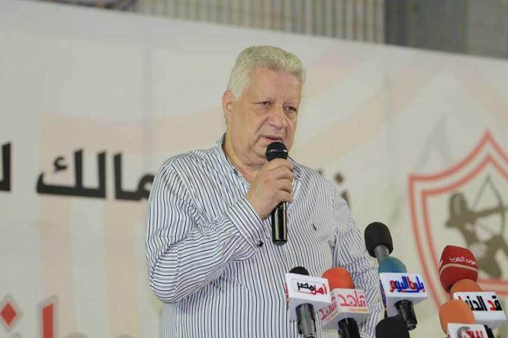 مرتضى: الزمالك لن يشارك في الدوري لحين انتهاء المؤامرة.. وايقاف النشاط الرياضي