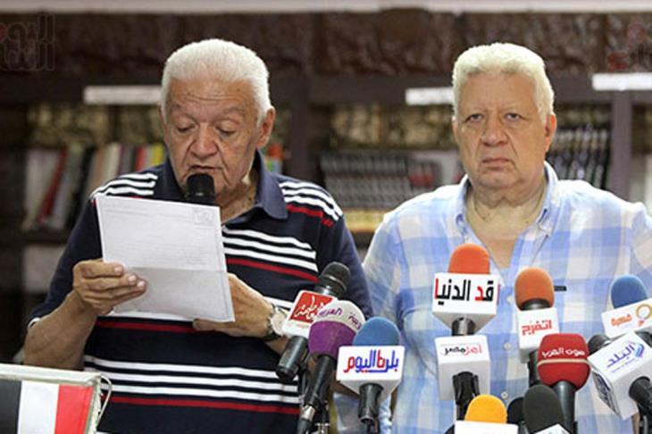 مصدر بالزمالك يكشف.. موقف مقعد أمين الصندوق بعد وفاة حازم ياسين