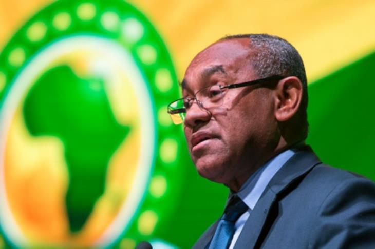 رسميًا.. كاف يعلن تأجيل بطولة أمم أفريقيا.. وإنهاء دوري الأبطال في سبتمبر