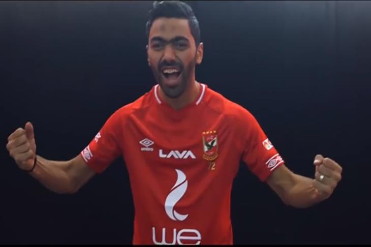 بالفيديو.. الأهلي يكشف عن قميصه الجديد من أمبرو