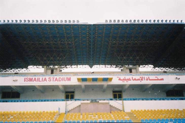 رسميًا.. استاد الإسماعيلية يستضيف مباريات بكأس الأمم (مستند)